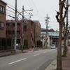 二ツ屋公園前(神戸市西区)