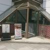 和処さゝ木 / 札幌市中央区南1条西11丁目 コンチネンタルビル B1F
