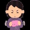 東京で増加する「貧困女子」は東京に住まなければ良いだけの話