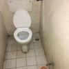 【インド旅行者必見】インドのトイレの使い方