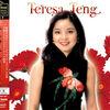 Stereo Sound ORIGINAL SELECTION Vol.9&10 テレサ・テン '82香港クイーン・エリザベス・スタジアム公演がSACD化