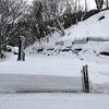 会津駒ヶ岳スキー登山2019年1月1日