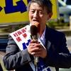 16日投開票・飯舘村長選への募金をお願いします
