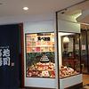 【オススメ5店】お台場(東京)にある寿司が人気のお店