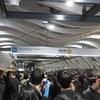《駅探訪》東京メトロ銀座線の新・渋谷駅に立ち寄ってきた!