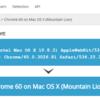 whatismybrowser から、OS とブラウザのバージョンの組み合わせでUser Agent を取得する