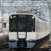 近鉄9820系 EH25 【その7】