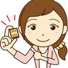 格安SIMで家計節約♪通信費減らして、目指せ空間リッチ!