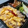 【バンコクデリバリー】5つ星ホテルJW Marriott Hotel Bangkokのタイ料理をデリバリー@ナナ・プルンチット