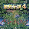 #519 『Dawn of Mana -opening theme』(坂本龍一/聖剣伝説4/PS2)