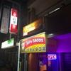 ペルー料理のお店を切り盛りするのが大変みたい!
