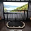 熱海で1泊10万円の旅館「海のはな」に泊まってきた。大満足したからおすすめするよ