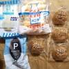 『シャトレーゼのアイス大量買いしました。』  主婦ブログ アイス おやつ