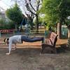 ♯1 公園でできる自重トレとは?〜ベンチと鉄棒さえあればできる
