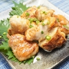 揚げずに美味しい!鶏の唐揚げマヨポンだれの作り方・レシピ