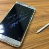 その全てが未体験の世界『Galaxy Note7 SM-N930FD』を実機レビュー!-Sペンは劇的進化を遂げ、最も安全な虹彩認証採用