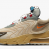 【5月29日(金)】TRAVIS SCOTT × NIKE AIR MAX 270 REACT LIGHT