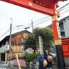 京都旅行、人も少なく心の落ち着くひと時でした。