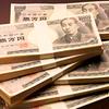 【運営報告】3月のアクセス数と収益を大公開! 17日間で○○円稼ぎました!