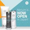 ネリウムジャパン登録方法