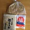 味噌作り٩(๑❛ᴗ❛๑)۶
