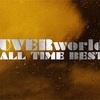 UVERworld ベストアルバム 「ALL TIME BEST」と、ファンの投票結果の関係が凄かった!