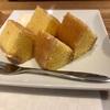 フォトジェニック過ぎる??クラブハリエ-ラ コリーナ近江八幡で焼き立てバウムクーヘンを食べてきた!