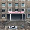 海外の写真作家が密かに撮影した北朝鮮の姿