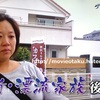 ザ・ノンフィクション「新・漂流家族」後編(内容&感想)
