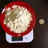 おからパウダーがダイエットに有能すぎる!安いし栄養が高くてコスパ最強!