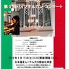 6月15日(土) ルーテル大分教会パイプオルガンコンサート(大分市)