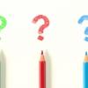 国公立大学個別試験(2次試験)にまつわるQ&A【その1】