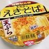今日の即席麺この一杯。まねきのえきそば 天ぷら
