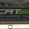 【2016秋 ヨーロッパ】 ウィーン市街地から空港までCATで移動しました