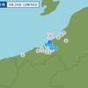 午後6時48分頃に新潟県中越沖で地震が起きた。