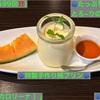🚩外食日記(599)    宮崎ランチ   「CAROLINA(カロリーナ )」④より、【ミネストローネ】【たっぷりチーズがとろ~りの焼きナポリタン】【特製手作り純プリン】‼️
