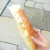 【パン屋】 ベルベ(BELLBE) 中野セントラルパーク店に行ってきました 【中野】