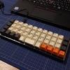 世界最小級のキーボード The Planck Keyboard を作ってみた