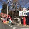 190124 お地蔵様 (初地蔵)
