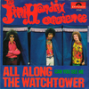 ジミ・ヘンドリックスが半年以上かけてレコーディングした「All Along the Watchtower」