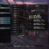 プレイ日記~MHW~ その21 マム・タロト向け 雷属性強化チャアク装備の紹介