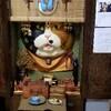 山口県で猫に出会える猫スポットってどこにあるの?猫寺の雲林寺の魅力について