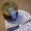 2011年バレンタインその2.チョコレートペースト。