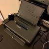 出張で重宝する持ち物 その2「キャノンiP110 インクジェットプリンター」