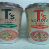 『T'sたんたん』のヴィーガンカップ麺が9月9日にリニューアルですって!