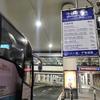 上海浦東空港深夜到着。安く市内へ移動可能な空港バスを利用(運賃、待ち時間、行先)