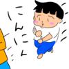 2歳の息子の走り方☆
