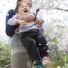 STELLA KID(ステラキッド)【見学・体験募集中!】新年度ご利用者募集の流れ