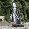 チャリで日本最北端へ (2)お腹の中がゲリラ豪雨(小樽〜留萌)