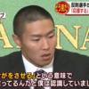 日大アメフト悪質タックル事件 警視庁「宮川選手が『潰せ』の意味を『怪我させろ』と誤認」 何故?